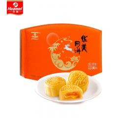 月饼华美流心奶黄中秋月饼礼盒(40g*8枚)320g 京东精选