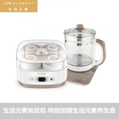 香港生活元素智能纳豆机养生套组(纳豆机*1+养生壶*1+纳豆发酵粉*10包+80ml量杯*1)