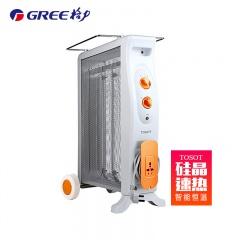 格力高效三面速热硅晶电热膜