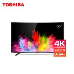 东芝65英寸曲面4K智能网络电视65U6680C