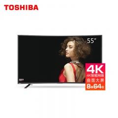 东芝55英寸曲面4K智能网络电视55U6680C
