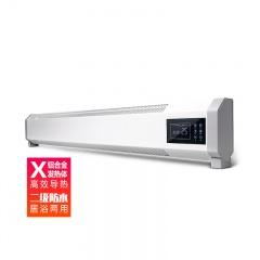 SK智能恒温节能踢脚线式取暖器