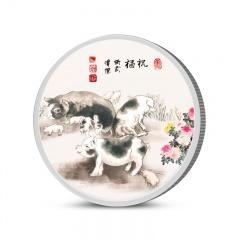 2019猪年生肖祝福银章(500g)