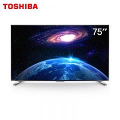 东芝75英寸旗舰4K护眼AI人工智能平面电视