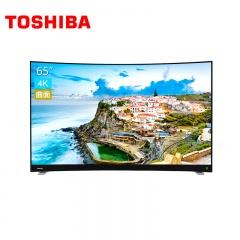 东芝65英寸AI智能曲面4K电视65U6880C