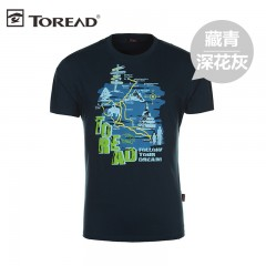 探路者户外运动吸汗透气圆领短袖T恤