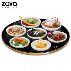 ZAVA智能饭菜保温板暖菜板22寸 直径68CM(旋转圆形/仅出售黑色款)