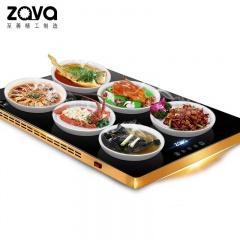 ZAVA智能饭菜保温板暖菜板  610*430*25mm(方形/仅出售黑色款)