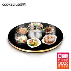 爱煮ccoksclub智能饭菜保温板HT-F3(旋转圆形)