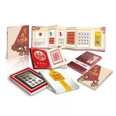 《岁次戊戌》生肖狗年珍藏邮币套册