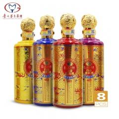 贵州茅台酒厂(集团)白金酒有限公司白金迎宾酒 (500ml*4瓶*2盒,共8瓶)