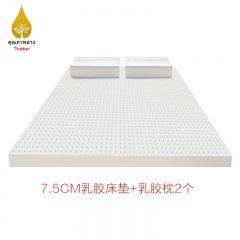 Thubber7.5CM乳胶床垫套组