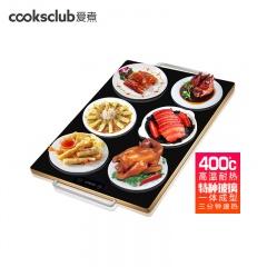 爱煮ccoksclub智能饭菜保温板(方形)