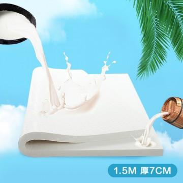 瑞欧泰国进口纯乳胶床垫 长1.5M厚度7CM
