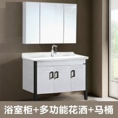 优享生活*巴洛克浴室柜组合