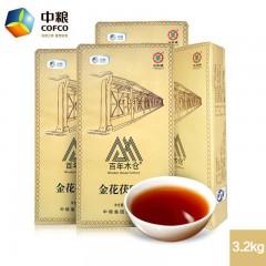 中粮中茶安化茶厂金花茯砖木仓黑茶
