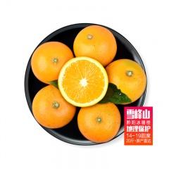 中国原产黔阳树上熟冰糖橙水果10斤*2箱(因1212物流紧张,预计12.19发货)