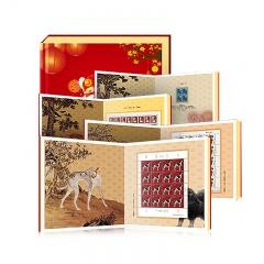 《金犬旺福》一、二、三、四轮生肖狗年邮票珍藏册