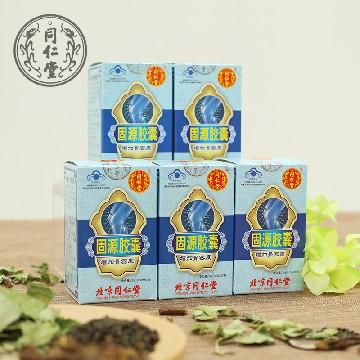 北京同仁堂增加骨密度固源胶囊5瓶装