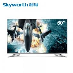 创维·酷开60英寸4K超高清多核智能网络电视60U2