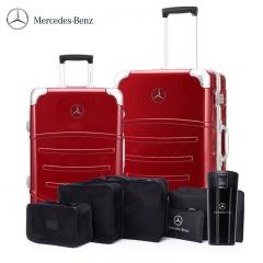 Mercedes-Benz奔驰系列旅行拉杆箱