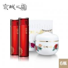京城之霜 瓷器限量超值套组