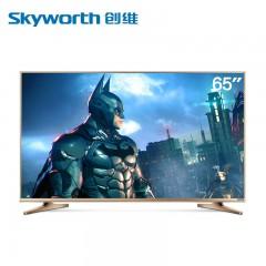 创维·酷开65英寸4K超高清多核智能网络电视65U2