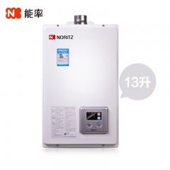 能率13升智能精确控温燃气热水器
