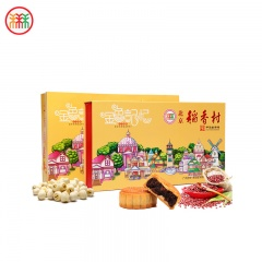 北京稻香村稻香村中秋节月饼 金色记忆月饼礼盒360g 京东精选