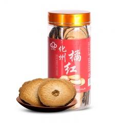 紫英庄 化州橘红片精选正毛陈年化橘红果茶 100克瓶装