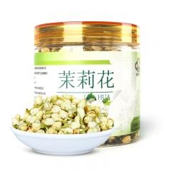 紫英庄 新鲜茉莉花茶 30g