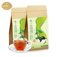 济公缘冬瓜荷叶茶 120g*2包