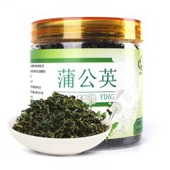 紫英庄蒲公英茶正宗天然精选花茶 45g罐装