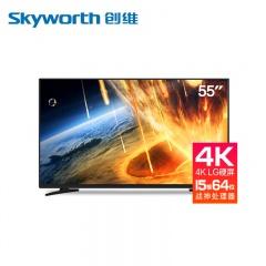 创维·酷开55英寸4K超高清多核智能网络电视55KX1
