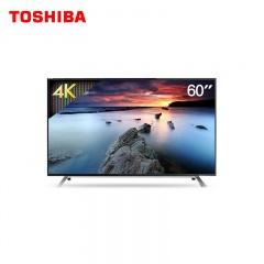 东芝60寸4K智能网络电视60U3600C (庆生价)