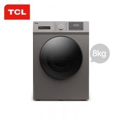 TCL 8公斤免污滚筒洗衣机(TCL外场)