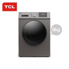 TCL 9公斤免污滚筒洗衣机(TCL外场)
