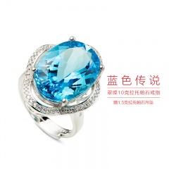 "翠璨""蓝色传说""10克拉托帕石戒指"