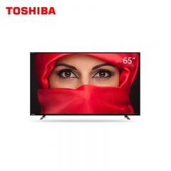 东芝65英寸超高清4K智能网络电视65U6700C(双11疯狂价)