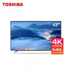 东芝43英寸4K智能网络电视43U3600C (庆生价)