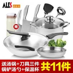 ALES(爱乐仕)不锈钢锅具劲爆组(30CM炒锅+24CM煎锅+汤锅+刀三件套+锅铲+汤勺)