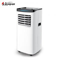 SK 1P多功能一体移动空调(单冷)