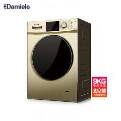 达米尼9公斤维多利亚纪念款变频滚筒洗衣机