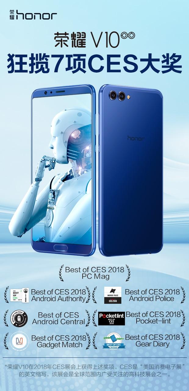 荣耀v10 尊享版 6gb 128gb 全面屏 全网通4g双卡双待手机 幻夜黑