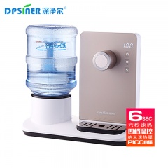 深净尔MINI速热温控开水机SJR-R0100G-203