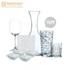 原装进口Nachtmann奈赫曼豪华水晶玻璃用具璀璨组 (庆生价)