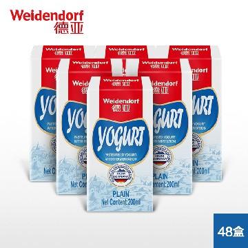 德国原装进口德亚酸牛奶200ML*48盒