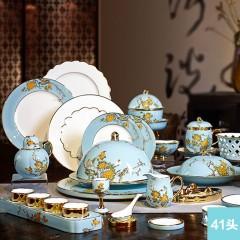 G20夫人瓷  西湖蓝筋囊富贵牡丹图餐具