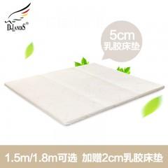 德国delandis玺堡健康乳胶垫套组 床垫