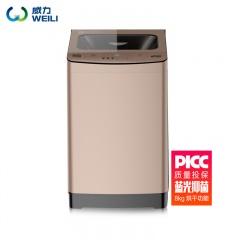 威力8公斤全自动智能蓝光烘干手搓洗衣机